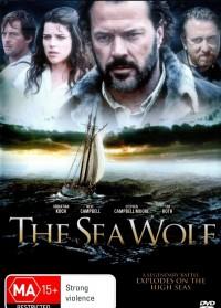 dvdr_seawolf[1]